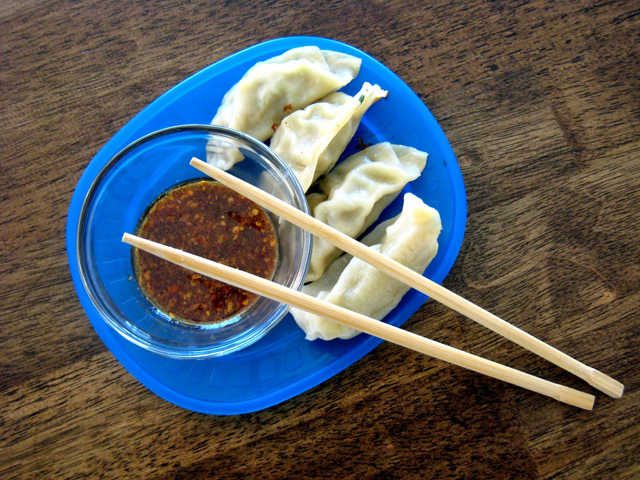 dipping-sauce-for-kels-pot-stickers