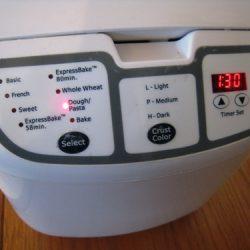 bread machine on dough cycle