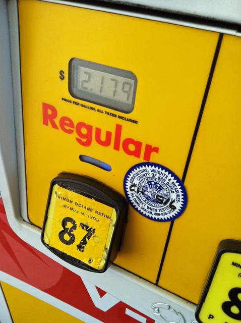 shell gas ralphs discount