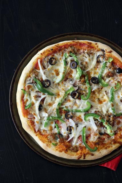 Supreme Pizza Recipe