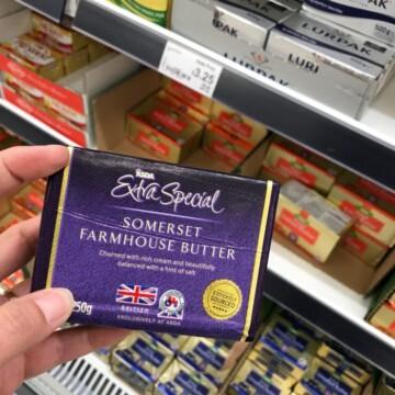 somerset butter in supermarket